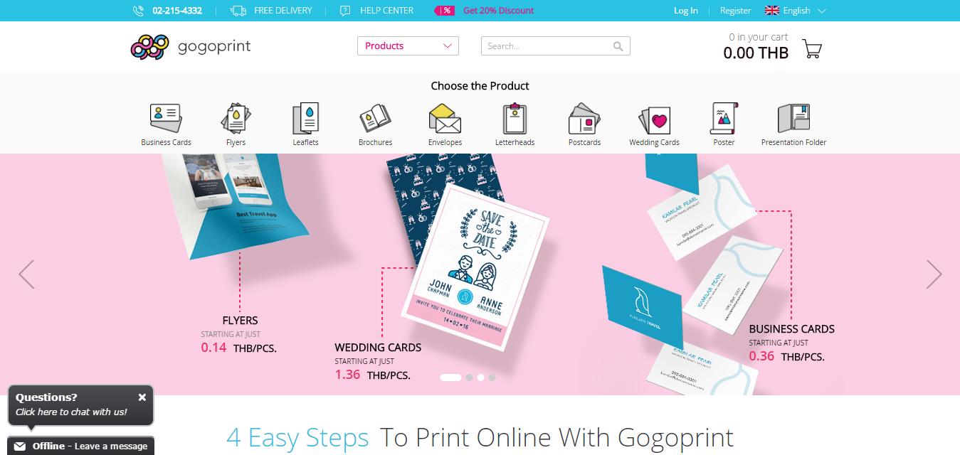 gogoprint-web