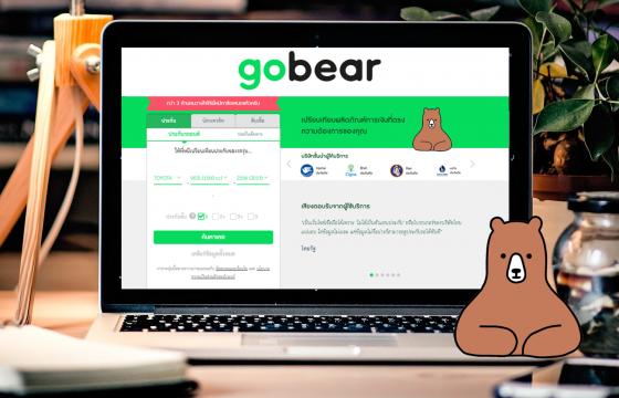 GoBear_Feature_img