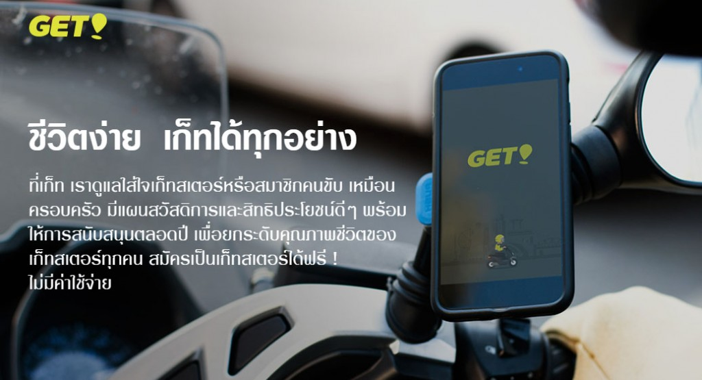 Former LINE and Lalamove employees to launch GO-JEK ride-hailing
